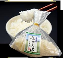 みけつくに米 (ひとめぼれ)